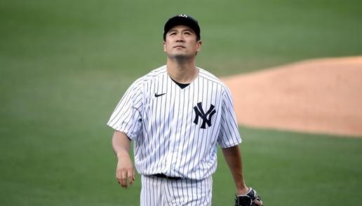 Tanaka's