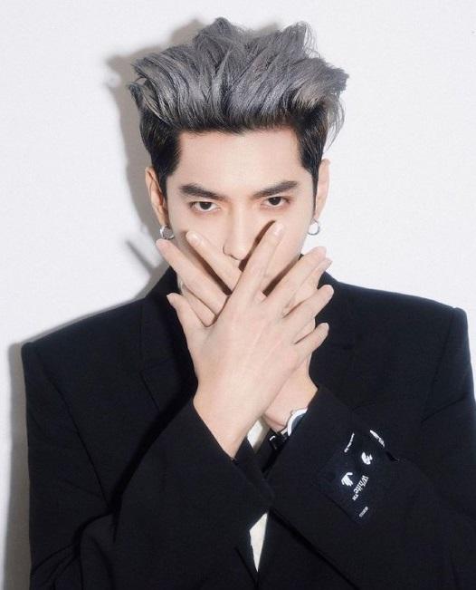 Former EXO