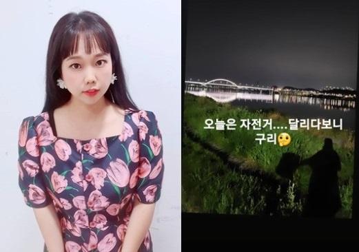 Hong Hyunhee