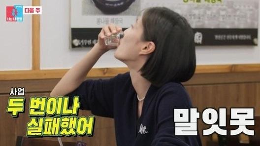 Hong Seong-ki